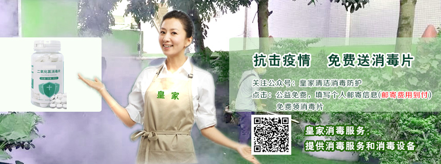 北京火博体育注册